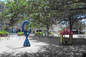 Aratamagawa Ryokuchi Park