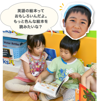 I do funny I English picture books. I want to read more various picture book?