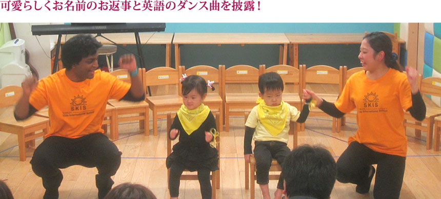 サンライズ横浜校発表会:2歳児ダンス