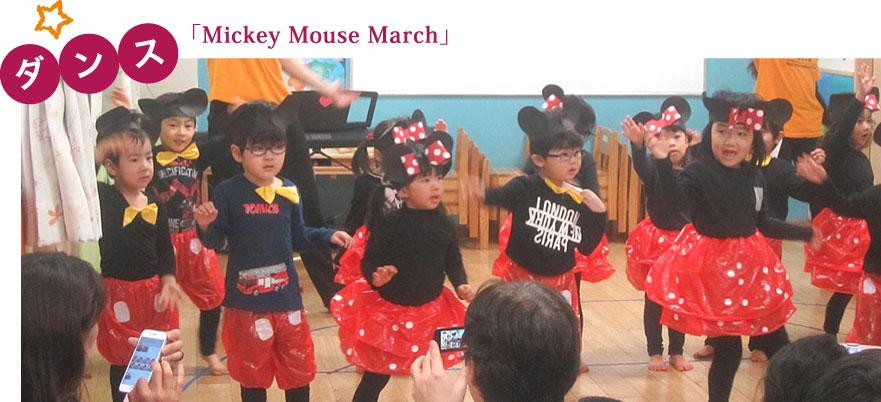 サンライズ横浜校発表会:3歳児ダンス