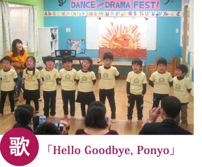 サンライズ横浜校発表会:4歳児ダンス