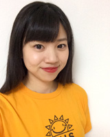 Ms. Yuki