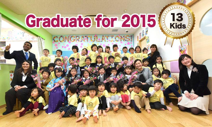 Graduate for 2015:13 Kids