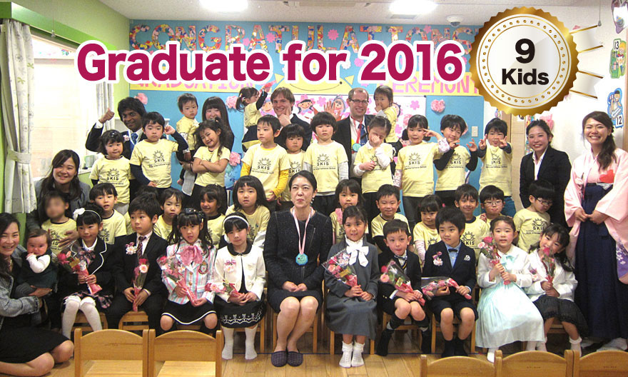 Graduate for 2016:13 Kids