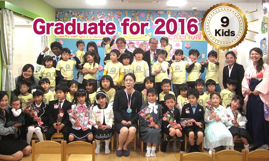 Graduate for 2016:13 Kids
