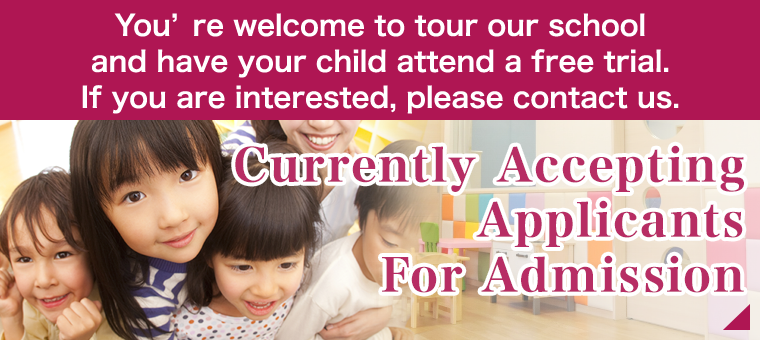 You're welcome to tour our school and your child attend free trial.If you are interested, please contact ul.