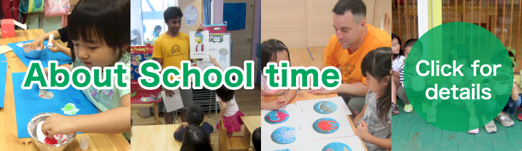 about circle Time