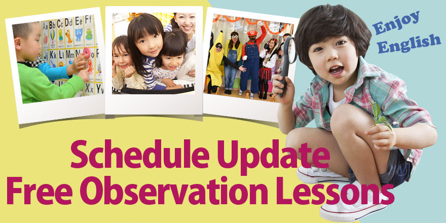 Free Observation Lessons