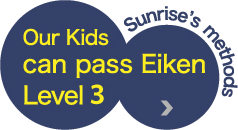 Eiken level 4 at age5!!