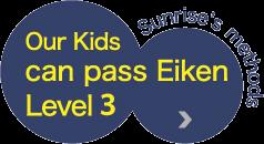 Eiken level 4 at age5!!