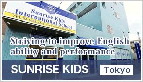 Sunrise Kids Tokyo