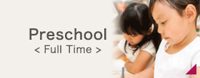 Preschool (Full time)