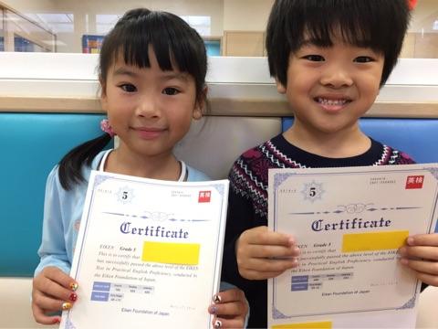 英検5級合格