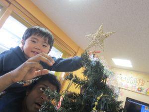 December Fun★