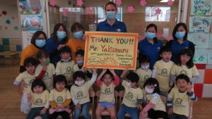 Thank you for the masks!